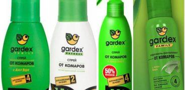 Гардекс от комаров – Инструкция по применению, цена, отзывы